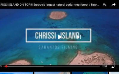 Chrissi Insel (Video)