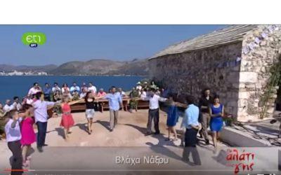 Feiertag in Griechenland-15 August
